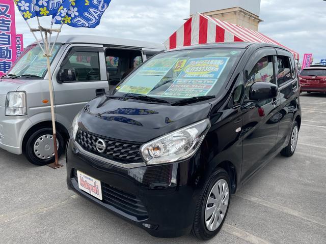 沖縄県の中古車ならデイズ S 純正ナビTV アイドリングストップ
