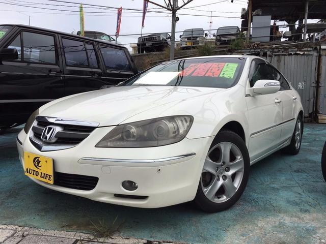 沖縄県の中古車ならレジェンド ナビ バックモニター