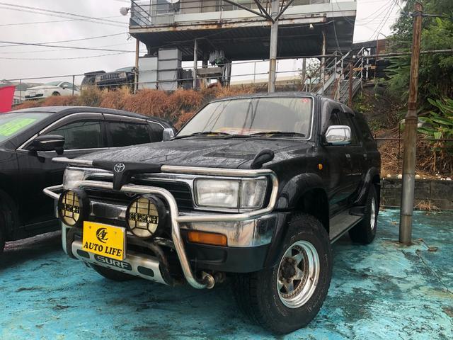 沖縄県の中古車ならハイラックスサーフ