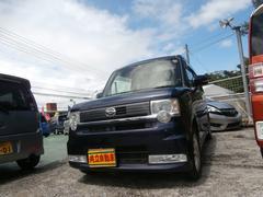 沖縄の中古車 ダイハツ ムーヴコンテ 車両価格 53万円 リ済込 平成21年 9.7万K ダークブルー