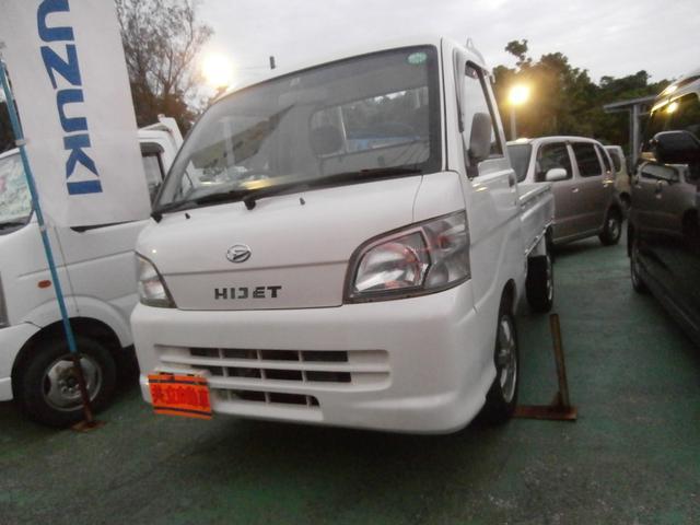 沖縄の中古車 ダイハツ ハイゼットトラック 車両価格 45万円 リ済込 平成18年 7.1万km ホワイト