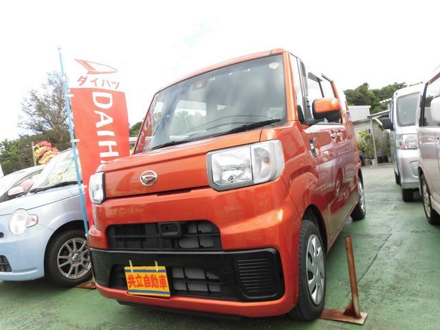 沖縄の中古車 ダイハツ ハイゼットキャディー 車両価格 90万円 リ済込 平成28年 650km オレンジM