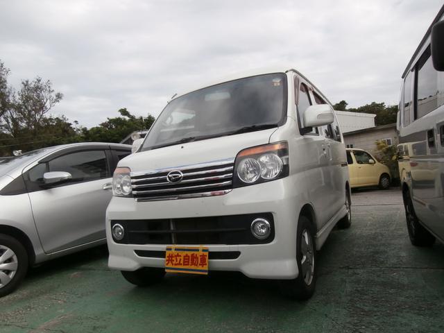 沖縄の中古車 ダイハツ アトレーワゴン 車両価格 65万円 リ済込 平成22年 9.2万km パール
