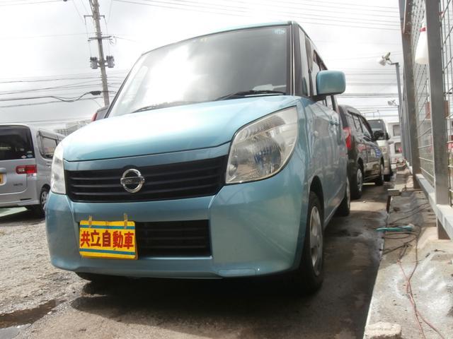 沖縄の中古車 日産 ルークス 車両価格 40万円 リ済込 2011(平成23)年 9.2万km ブルー
