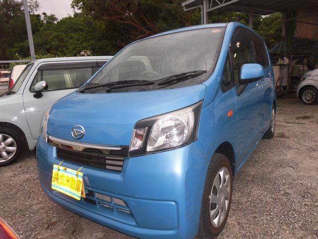沖縄県の中古車ならムーヴ