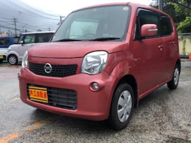 沖縄の中古車 日産 モコ 車両価格 50万円 リ済込 2012(平成24)年 2.9万km ピンクM