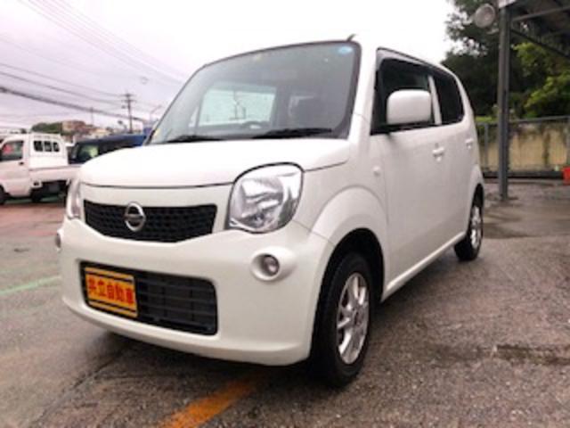 沖縄の中古車 日産 モコ 車両価格 54万円 リ済込 2013(平成25)年 7.2万km パール