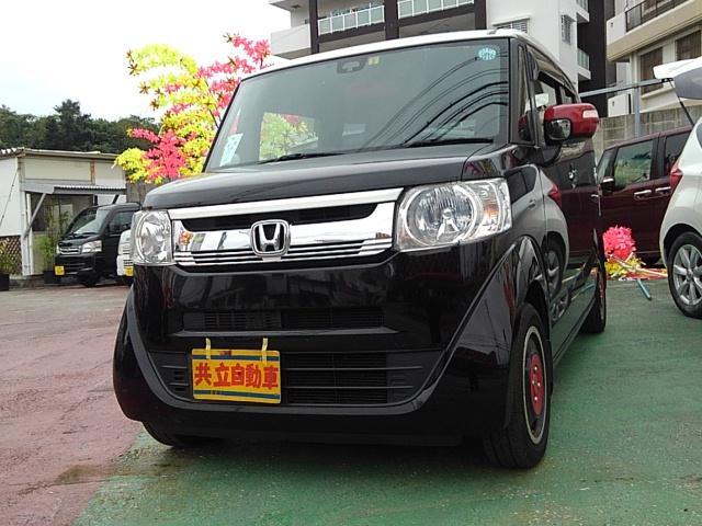 沖縄県沖縄市の中古車ならN-BOXスラッシュ X 8+1スピーカーサウンドマッピングシステム