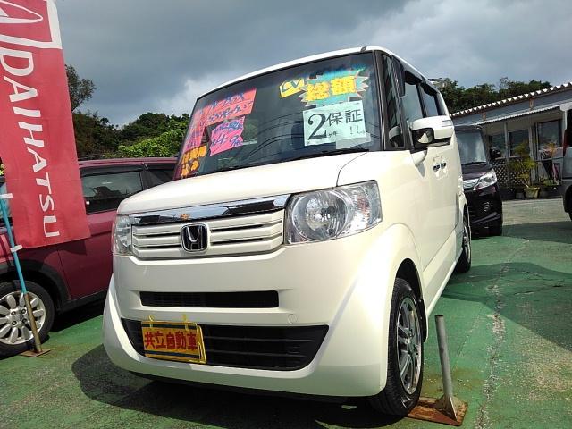 沖縄の中古車 ホンダ N-BOX 車両価格 63万円 リ済込 2013(平成25)年 9.7万km パール