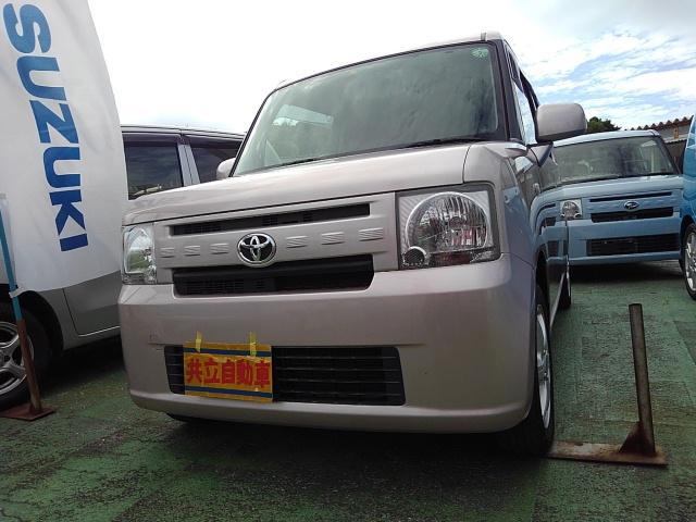 沖縄県沖縄市の中古車ならピクシススペース L