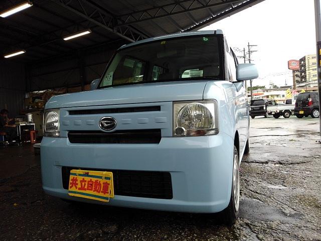沖縄県沖縄市の中古車ならムーヴコンテ X