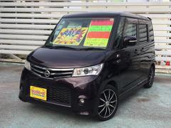 沖縄の中古車 日産 ルークス 車両価格 55万円 リ済別 平成23年 8.3万K パープル