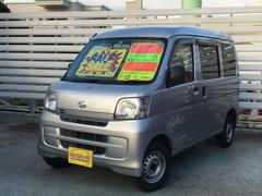 沖縄の中古車 ダイハツ ハイゼットカーゴ 車両価格 49万円 リ済別 平成23年 10.0万K シルバー