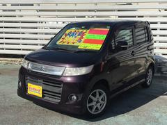 沖縄の中古車 スズキ ワゴンRスティングレー 車両価格 39万円 リ済別 平成21年 9.7万K パープル