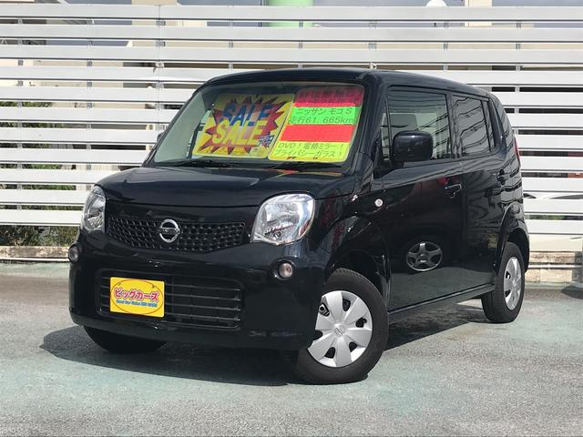 沖縄の中古車 日産 モコ 車両価格 47万円 リ済別 平成25年 6.2万km ブラック