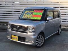 沖縄の中古車 ダイハツ ムーヴコンテ 車両価格 49万円 リ済別 平成20年 9.5万K シルバー