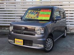 沖縄の中古車 ダイハツ ムーヴコンテ 車両価格 55万円 リ済別 平成22年 7.5万K グレー