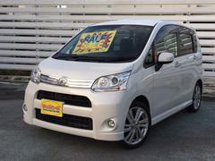 沖縄の中古車 ダイハツ ムーヴ 車両価格 49万円 リ済別 平成23年 9.7万K パール