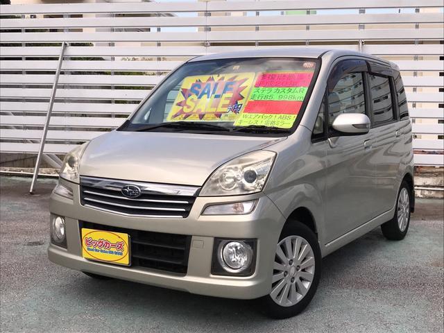 沖縄の中古車 スバル ステラ 車両価格 34万円 リ済別 平成20年 8.6万km シャンパンメタリック