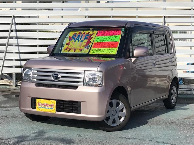 沖縄の中古車 ダイハツ ムーヴコンテ 車両価格 38万円 リ済込 平成21年 9.4万km ピンク