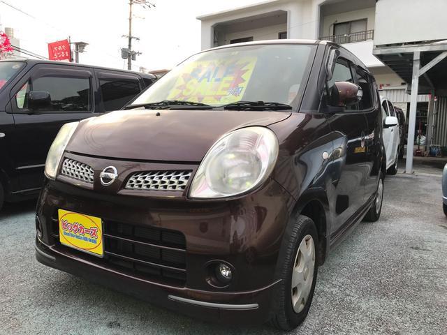 沖縄の中古車 日産 モコ 車両価格 25万円 リ済込 2008(平成20)年 9.5万km ブラウン