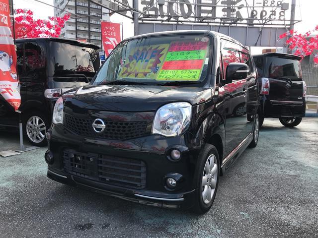 沖縄の中古車 日産 モコ 車両価格 35万円 リ済込 2011(平成23)年 10.8万km ブラック