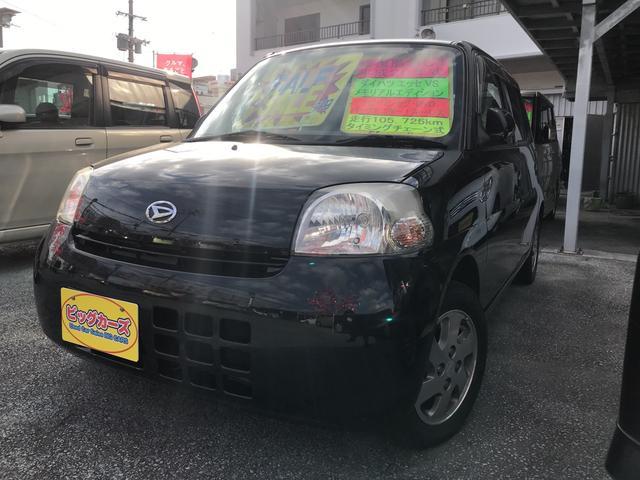 沖縄の中古車 ダイハツ エッセ 車両価格 22万円 リ済込 2008(平成20)年 10.6万km パープル