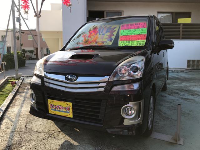 沖縄の中古車 スバル ステラ 車両価格 37万円 リ済込 2010(平成22)年 10.0万km パープル