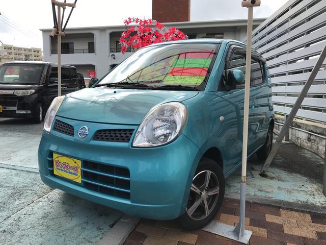 沖縄の中古車 日産 モコ 車両価格 15万円 リ済込 2007(平成19)年 14.3万km ライトブルー