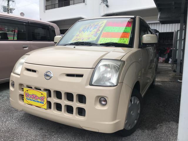 沖縄の中古車 日産 ピノ 車両価格 19万円 リ済込 2008(平成20)年 5.4万km ベージュ