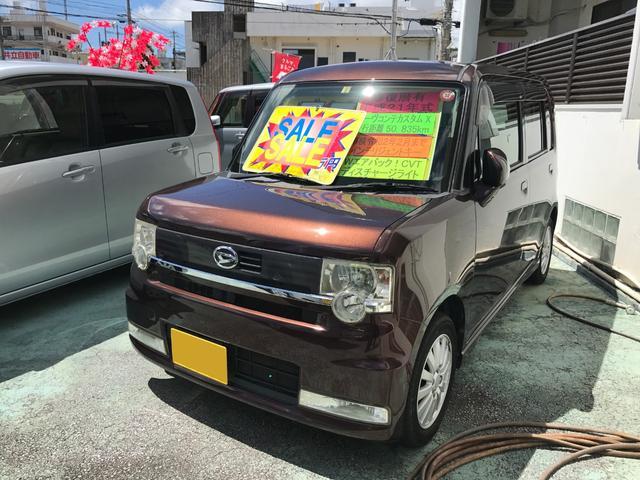 沖縄の中古車 ダイハツ ムーヴコンテ 車両価格 39万円 リ済込 2009(平成21)年 5.1万km ブラウン