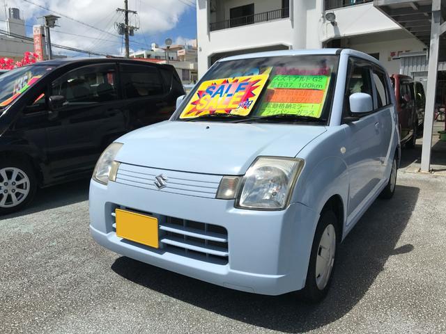 沖縄の中古車 スズキ アルト 車両価格 29万円 リ済込 2008(平成20)年 3.7万km ライトブルー