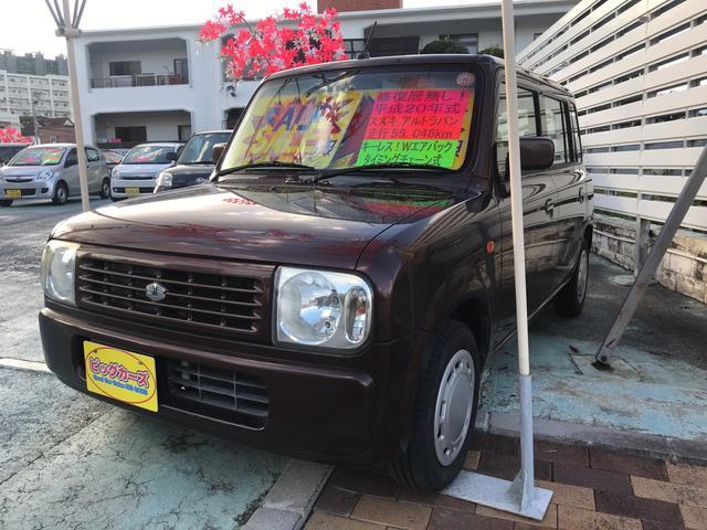 沖縄県の中古車ならアルトラパン G キーレス CD ベンチシート Wエアバック