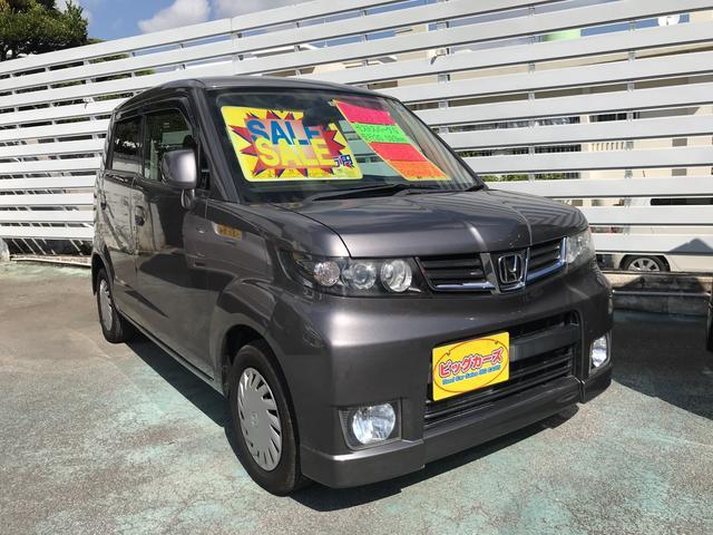 沖縄県の中古車ならゼストスパーク G ワンオーナー スマートキー CD Wエアバック