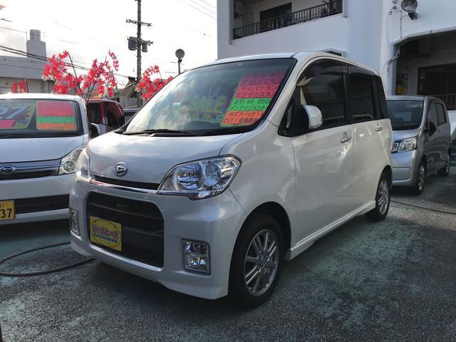沖縄の中古車 ダイハツ タントエグゼ 車両価格 59万円 リ済込 2010(平成22)年 4.6万km パール