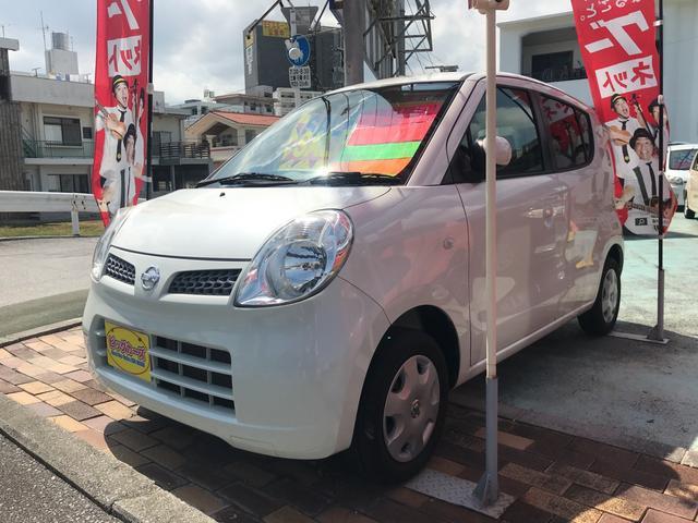 沖縄の中古車 日産 モコ 車両価格 37万円 リ済込 2008(平成20)年 3.3万km パール