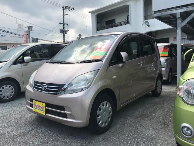 沖縄県の中古車ならムーヴ L プライバシーガラス 電動格納ミラー CD AUX