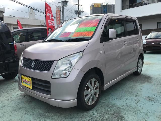 沖縄県の中古車ならワゴンR FXリミテッド プッシュスタート スマートキー ABS
