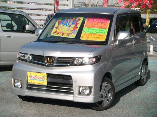 沖縄の中古車 ホンダ ゼストスパーク 車両価格 39万円 リ済込 2009(平成21)年 6.5万km シルバー