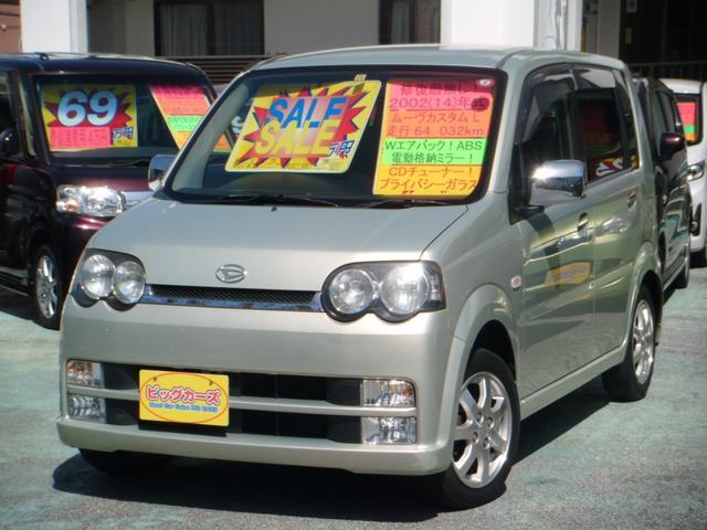 沖縄県沖縄市の中古車ならムーヴ カスタム L