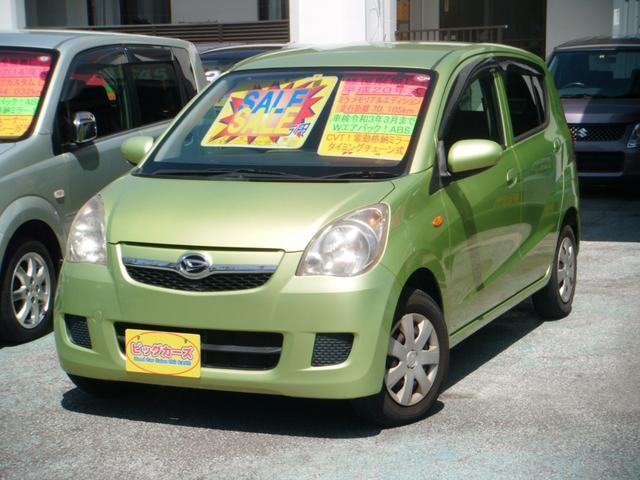 沖縄県の中古車ならミラ メモリアルエディション CVTインパネシフト