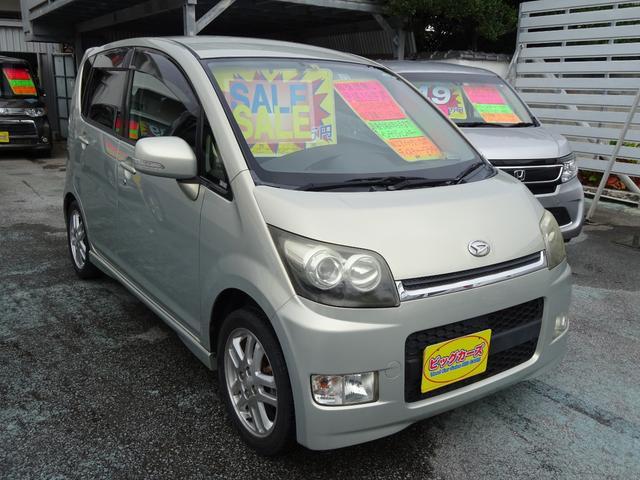 沖縄県の中古車ならムーヴ カスタム RS ターボ車・ディスチャージライト・Wエアバック・ABS・CVT・電動格納ミラー・インテリジェントキー・アルミホイール・プライバシーガラス・