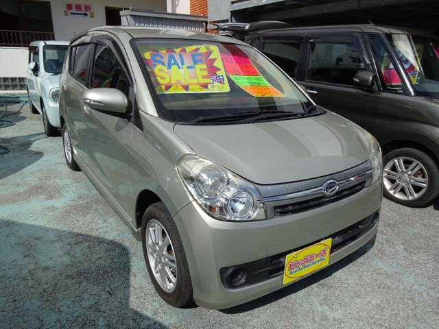 沖縄県の中古車ならミラカスタム X インテリジェントキー・電動格納ミラー・Wエアバック・ABS・CVT・キーレス・純正アルミホイール・プライバシーガラス・レベライザー・