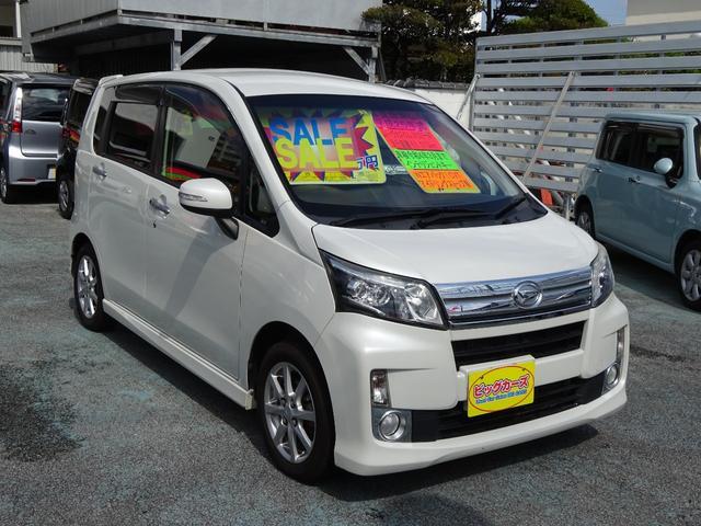 沖縄の中古車 ダイハツ ムーヴ 車両価格 69万円 リ済込 2013(平成25)年 6.3万km パールホワイト