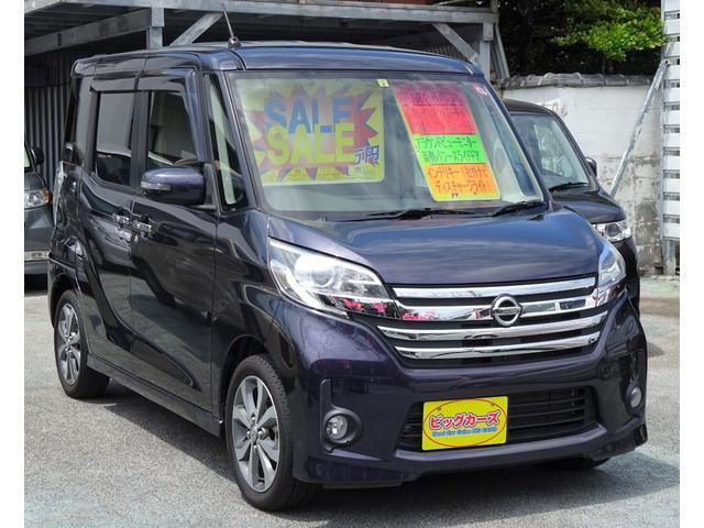 沖縄の中古車 日産 デイズルークス 車両価格 89万円 リ済込 2014(平成26)年 6.9万km パープル