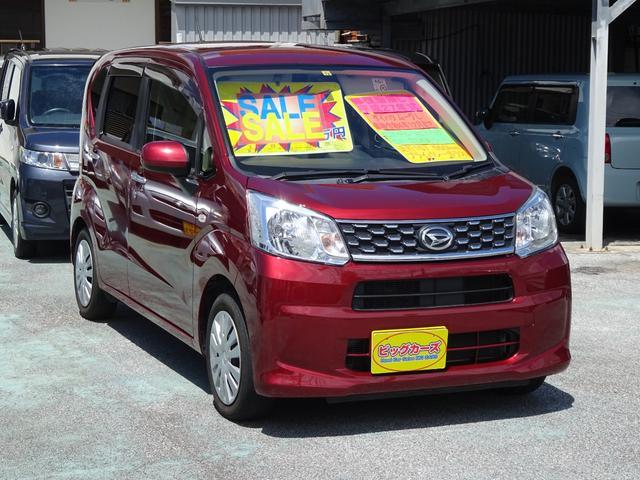 沖縄の中古車 ダイハツ ムーヴ 車両価格 45万円 リ済込 2015(平成27)年 15.8万km レッド