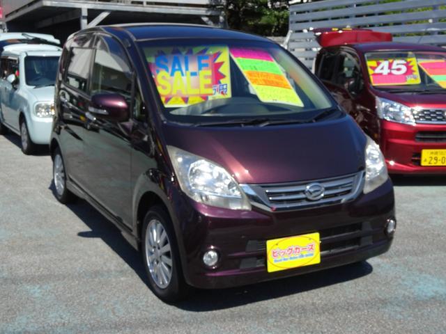 沖縄の中古車 ダイハツ ムーヴ 車両価格 39万円 リ済込 2009(平成21)年 6.5万km ダークパープル