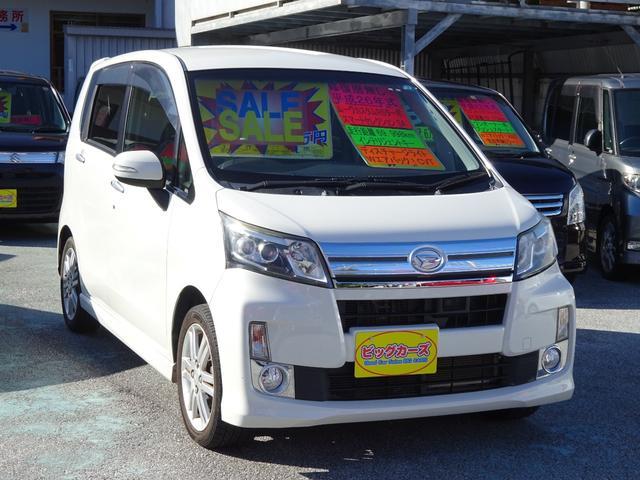 沖縄の中古車 ダイハツ ムーヴ 車両価格 75万円 リ済込 2014(平成26)年 6.9万km パールホワイト