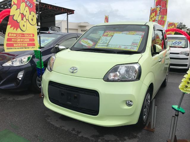 沖縄の中古車 トヨタ ポルテ 車両価格 55万円 リ済込 平成24年 7.4万km ライトイエロー