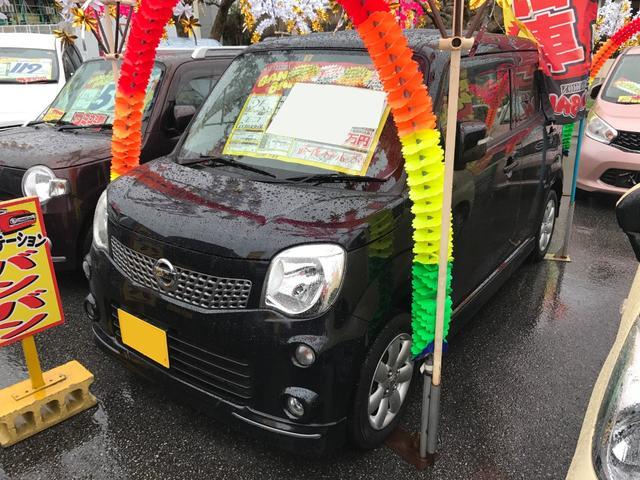 日産 G エアロスタイル タッチパネルオーディオ